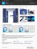 Интернет-магазин интеллектуальной электроники
